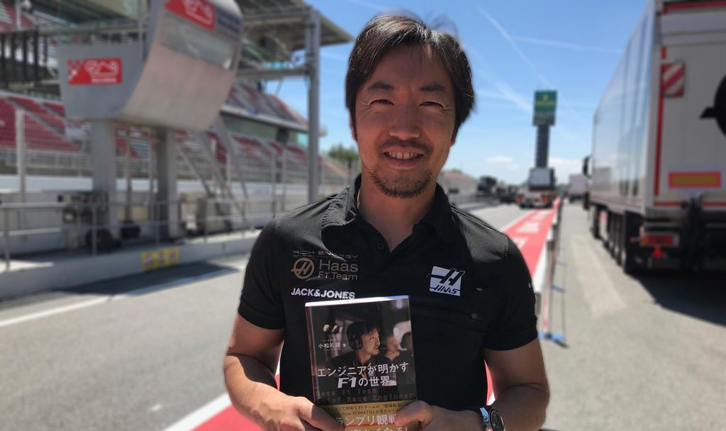 Our chief race engineer Ayao Komatsu has recently released a book in Japan - and the first batch sold out!  Find what inspired him to write it here 👉 http://bit.ly/2ThaZX8