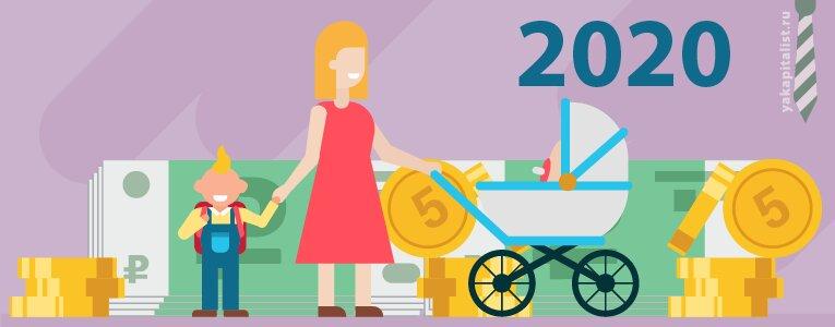 Увеличение размера социальной пенсии военным пенсионерам в 2019 году