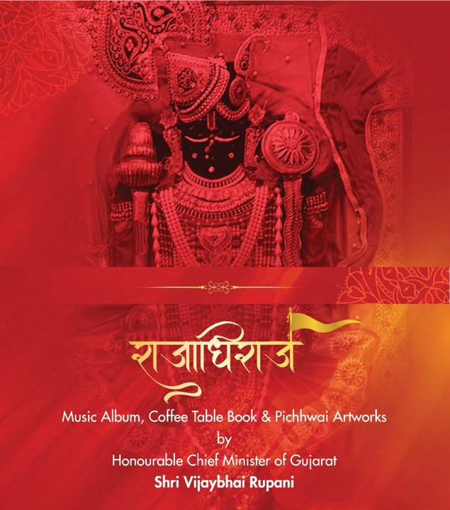 'Rajadhiraj' – fusion of Art, Literature and Music on Lord Dwarkadheesh organised in Ahmedabad