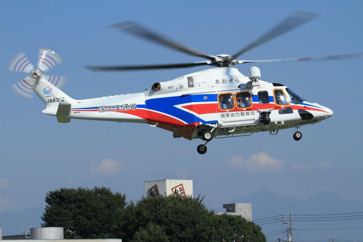 "KJ on Twitter: ""20190808 国土交通省 関東地方整備局災害対策用 ..."
