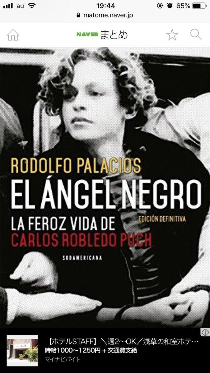 エドゥアルド カルロス
