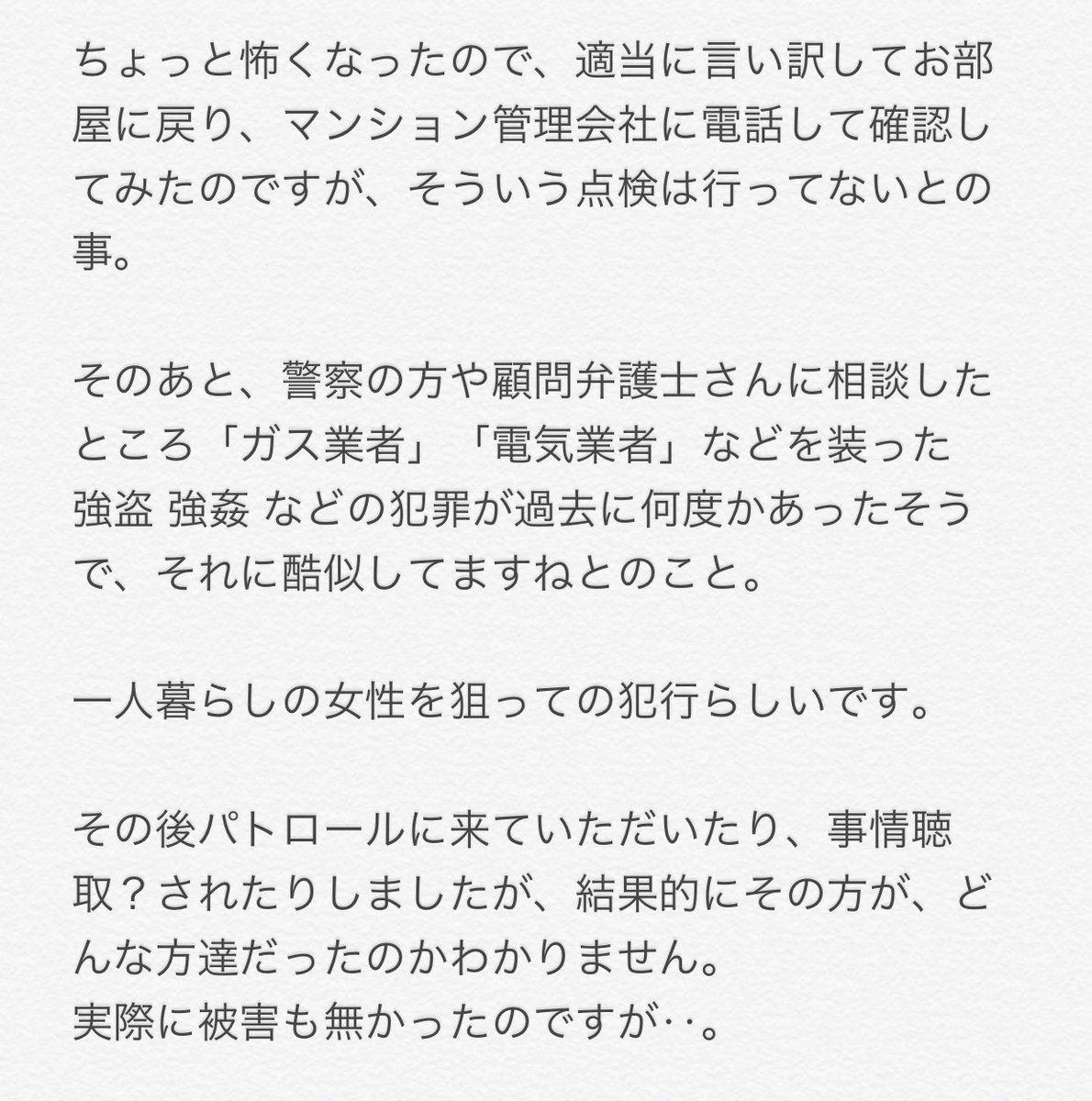 雨情華月 🌸8月11日 都内ワンマン!さんの投稿画像