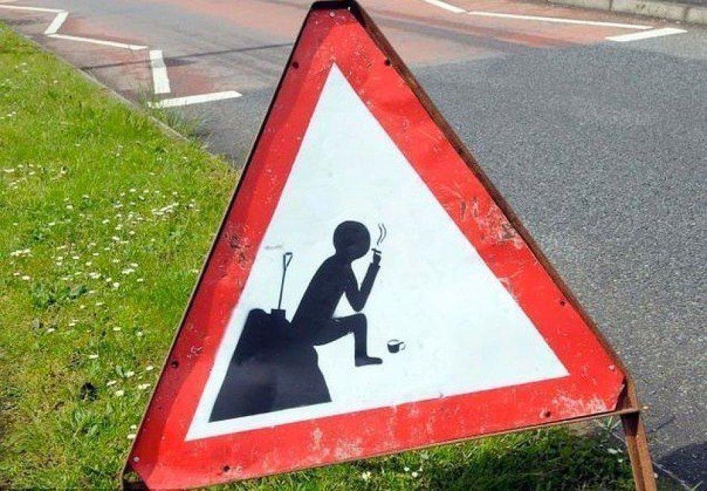 Смешные картинки про строителей дорог