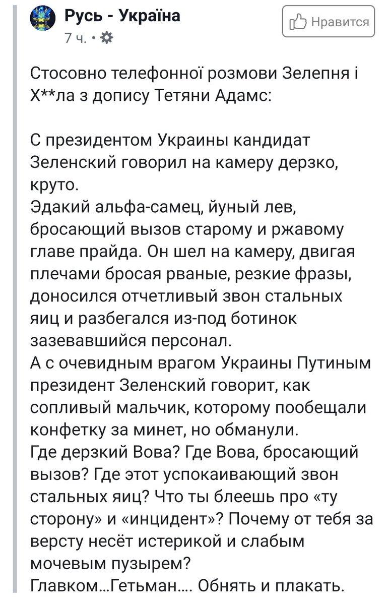 останній сезон «Слугі народа» під назвою МИ ЗРОБИМО ЇХ РАЗОМ - Цензор.НЕТ 359