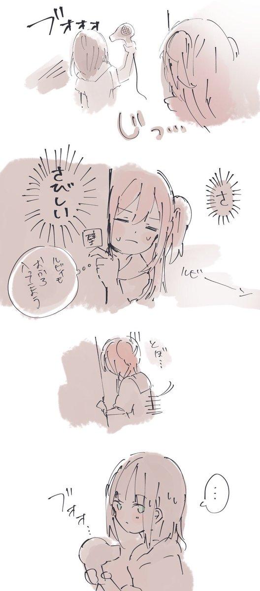 みょるだん (@E_rike_ne)