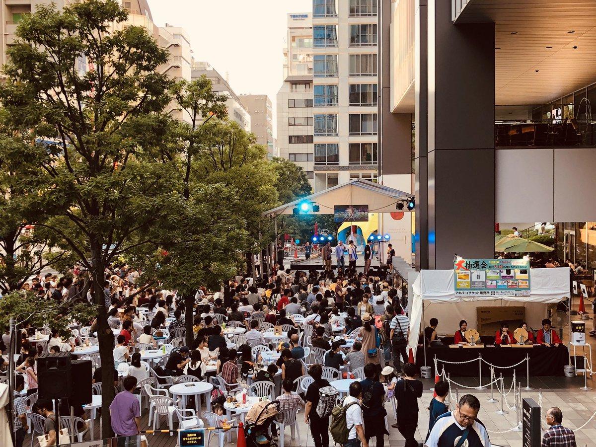 秋葉原最大のフェス『夏葉原』 内イベント UDX夏祭り  ステージプロデュース  を担当いたしました。 https://t.co/8pcb2LCEyg