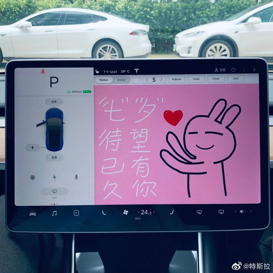 Yesterday was the Chinese Valentine's Day, Tesla Owners in China sharing their loves to their behalf with the drawing pad feature in the Tesla cars!     Tesla    #Tesla #China #ValentineDay <br>http://pic.twitter.com/HhH9nlkcyi