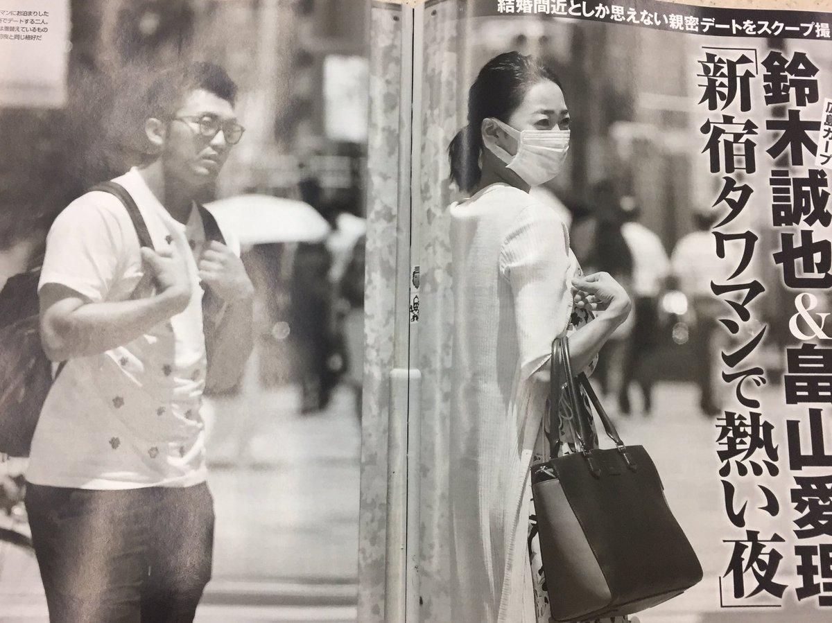 愛理 鈴木 誠也 畠山