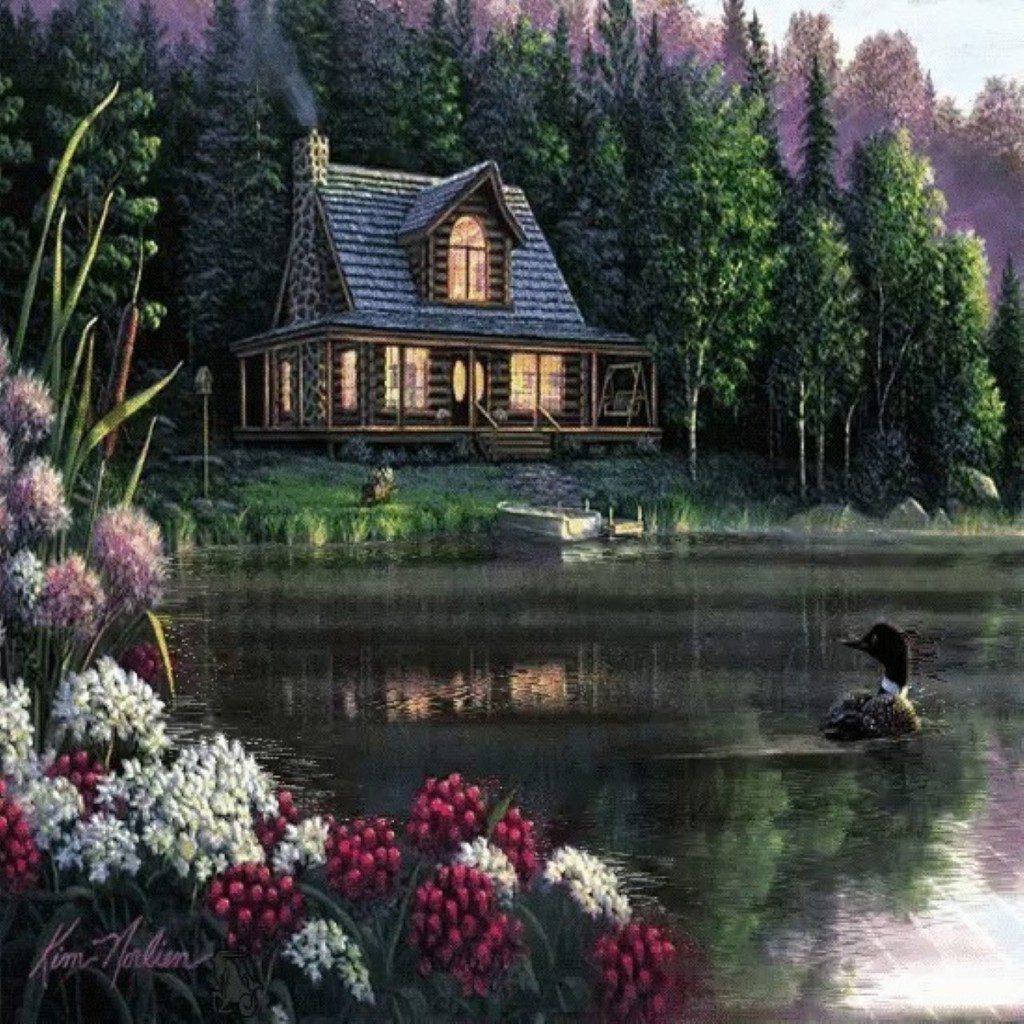 Анимашки картинки с домом