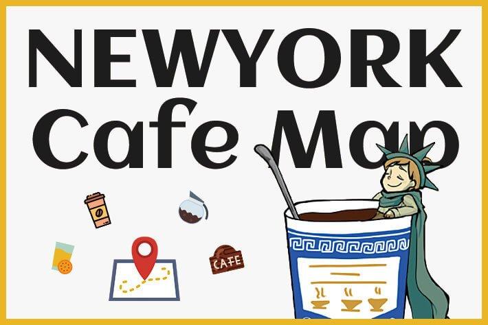 Keiのニューヨーク旅行に関する相談画像の写真