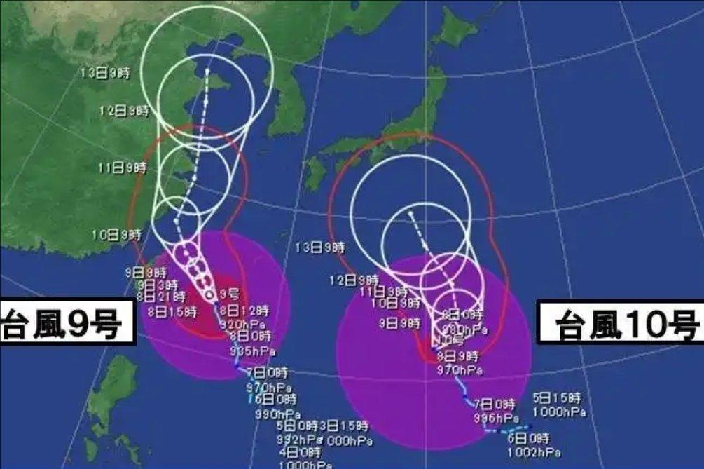 台風 10 号 今 どこ