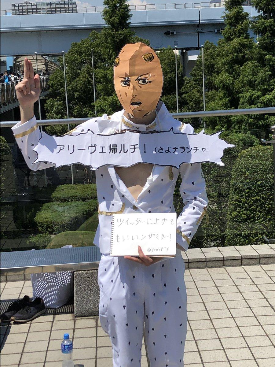 内田葵さんの投稿画像