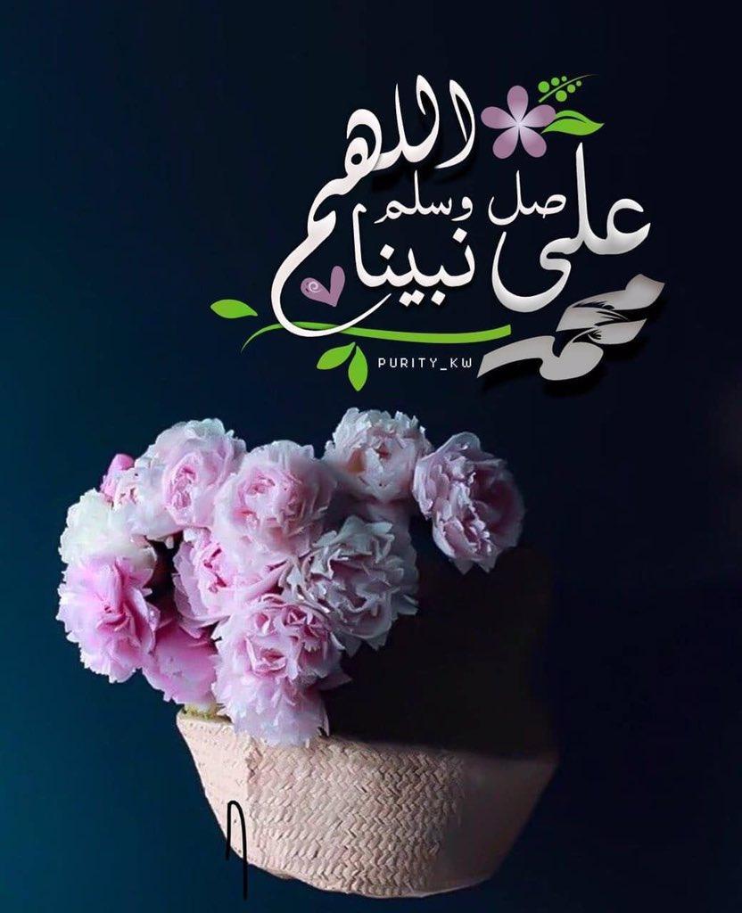 اللهم صل وسلم على نبينا 11