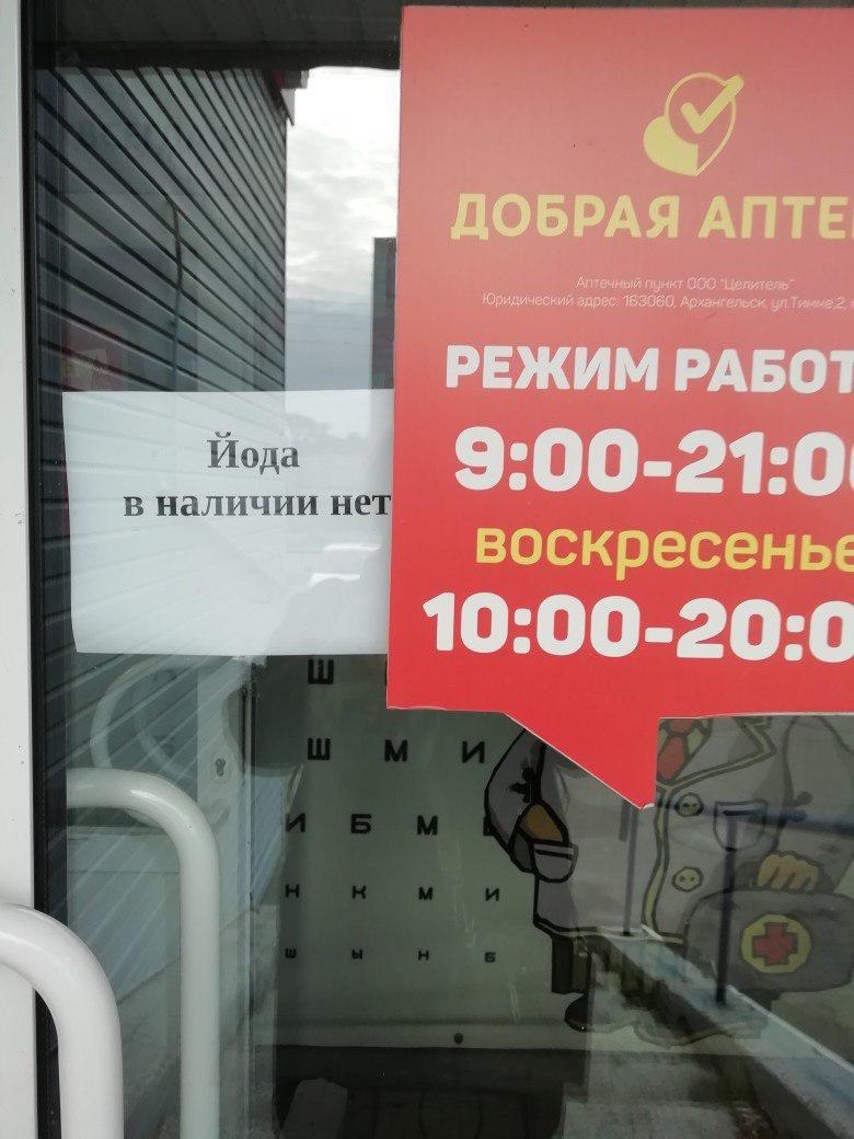"""Вибух на військовому полігоні в Архангельській області РФ стався через займання і детонацію ракетного палива, - """"Росатом"""" - Цензор.НЕТ 9633"""
