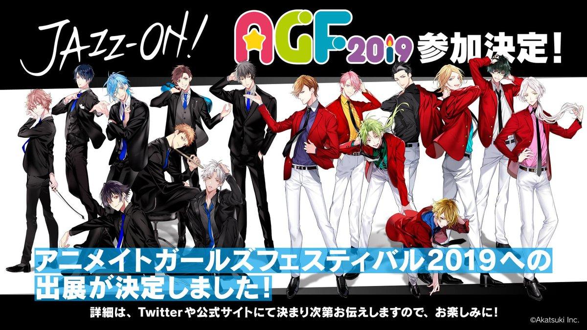 """""""俺たちが奏でる青春ジャズストーリー""""『JAZZ-ON!』AGF2019ブース出展&音楽CD2枚同時リリースが決定! 新曲MVも..."""