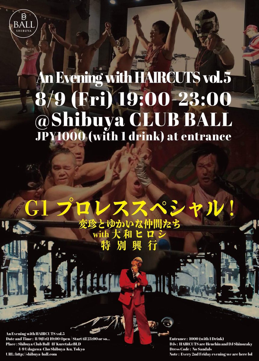 そして本日8/9は19時から, 渋谷ballでプロレスdj大会をやるぞー!大和ヒロシさんも来てクラブでプロレスをやるぞー!入場料は1D1000円のお値打ち価格!プロレスコスプレも大歓迎! #プロレスDJ #変珍とゆかいな仲間たち #shibuyaclubball #プロレスコスプレ #ALLDOIN #ddtpro #ALLDOIN2 #ADWpic.twitter.com/acGDjmOlAH