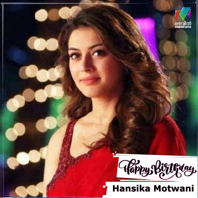 Happy Birthday Hansika Motwani....