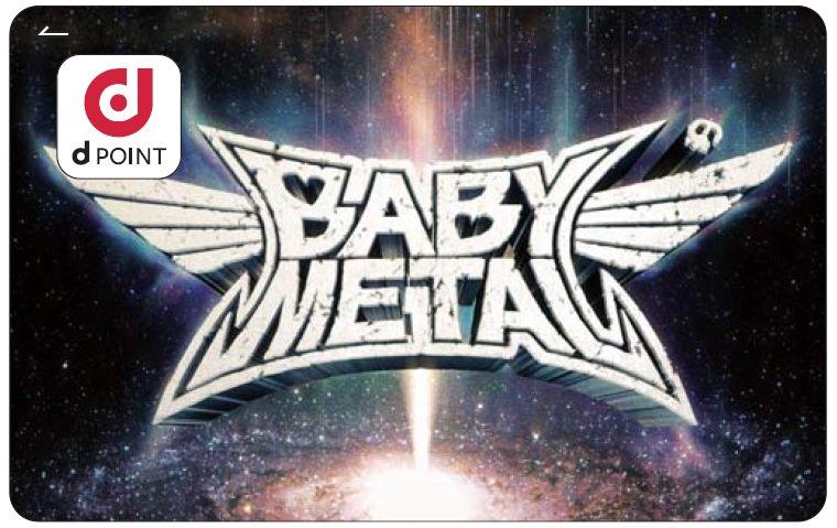 BABYMETAL『METAL GALAXY』リリース記念 タワーレコード・BABYMETALオリジナルdポイントカード