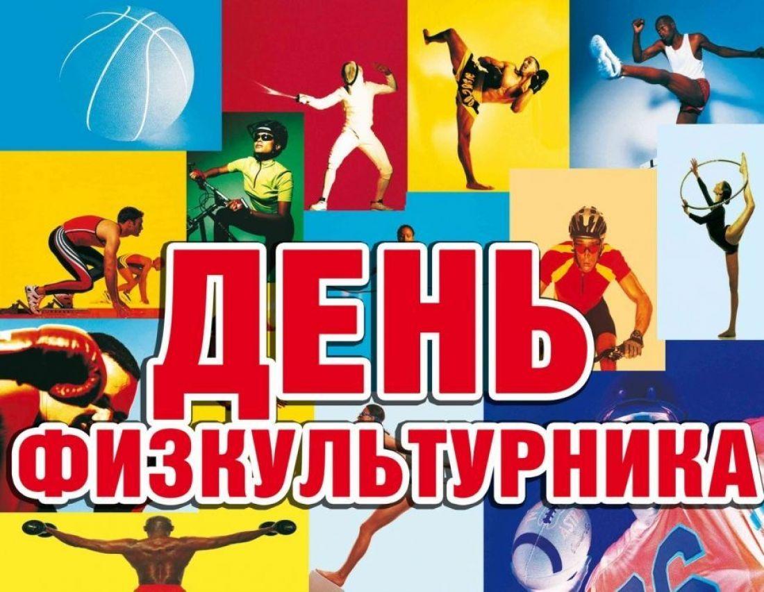 Картинка жадина, открытки к спортивному празднику