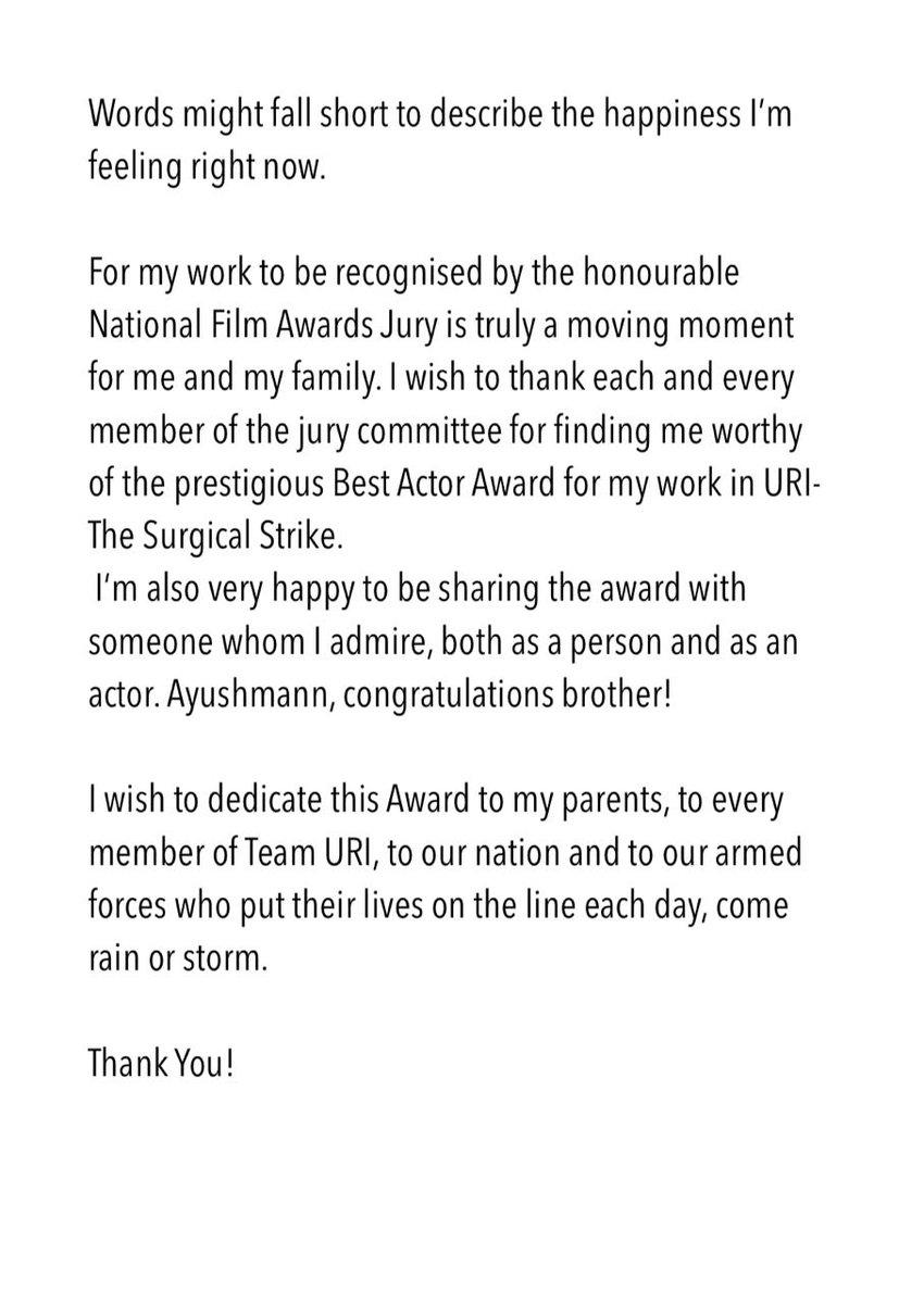 #NationalFilmAwards 🇮🇳🙏🏽