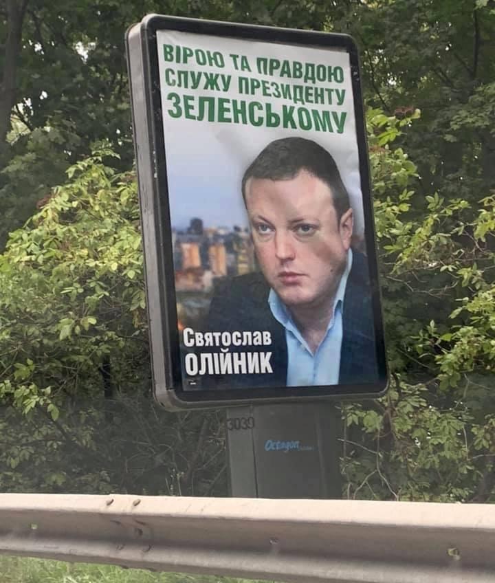 Новий склад Ради насамперед займеться економічними питаннями, - Стефанчук - Цензор.НЕТ 9584