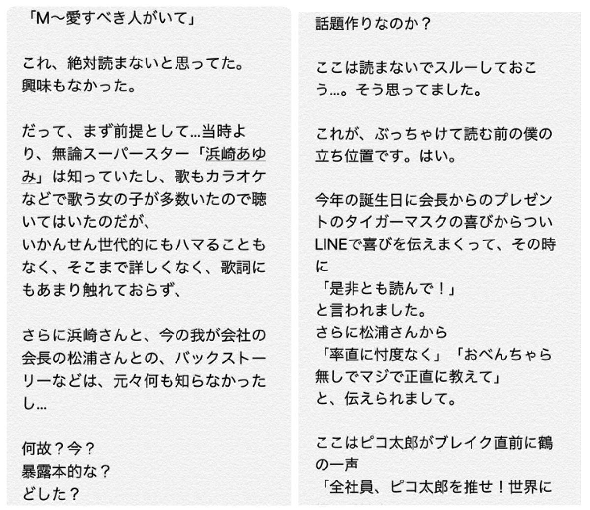 歌詞 あゆ デビュー曲