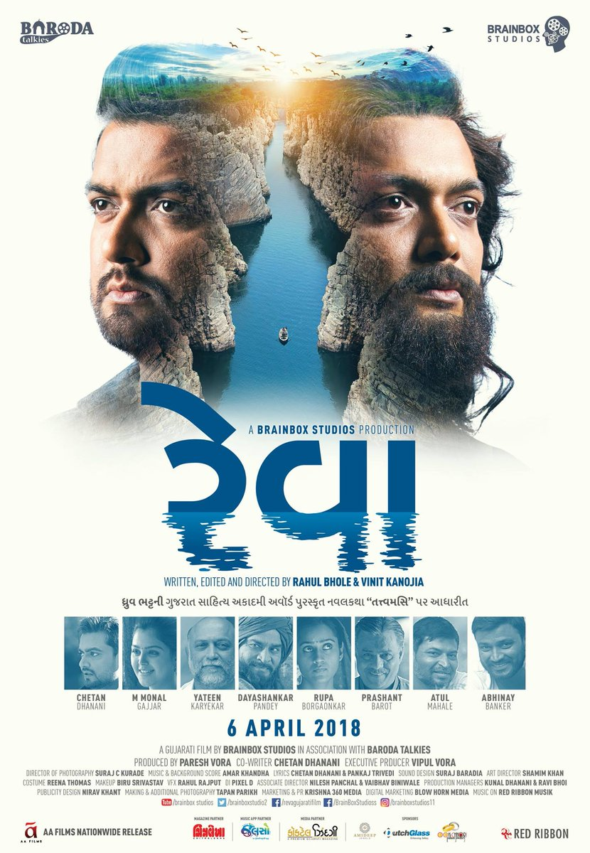 Reva gets best Gujarati movie in regional category of National Film Awards