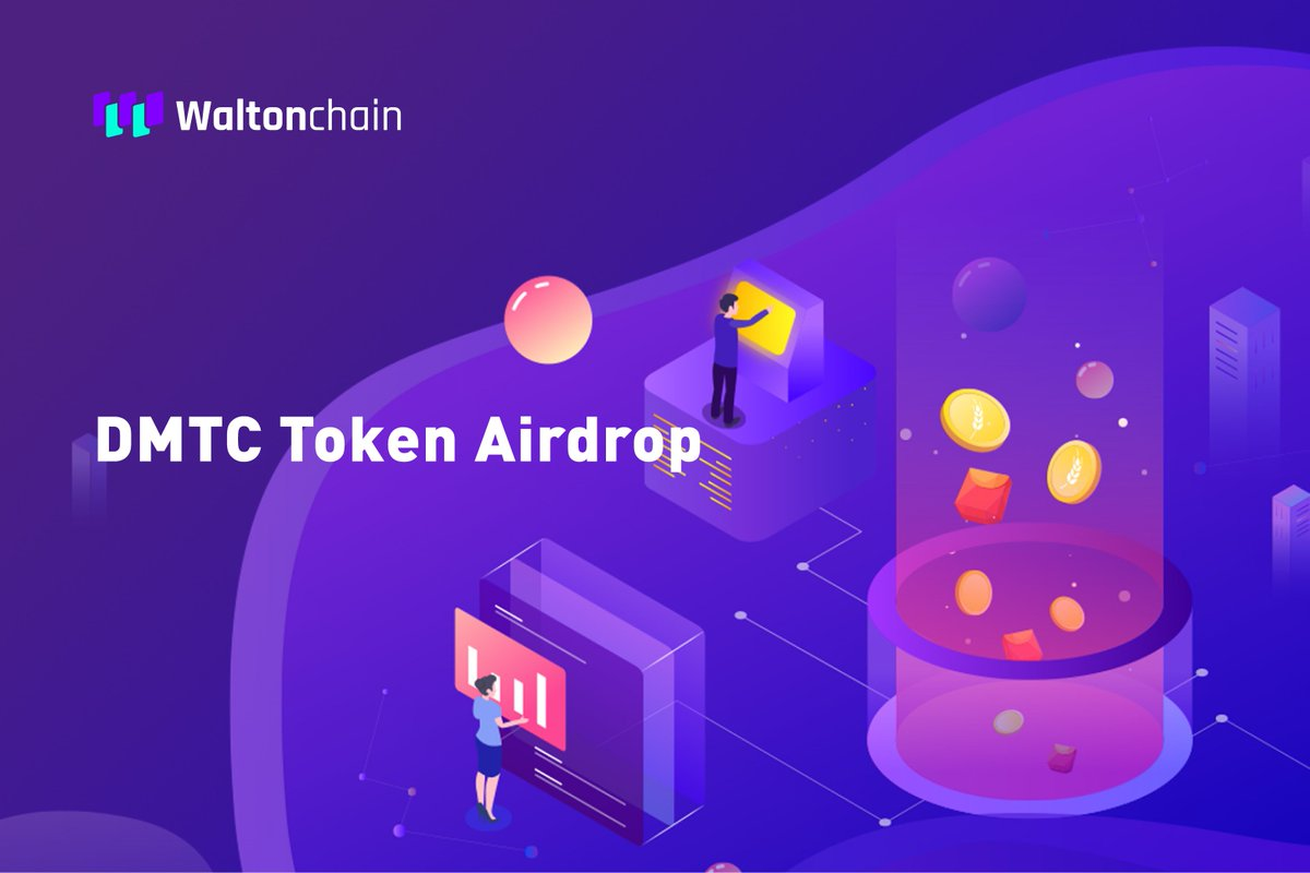 The 1,700,000 #DMTC airdrop has been fully distributed to Master Node holders.   #Waltonchain #Cryptocurrency  $WTC #IoT #IIoT #Blockchain