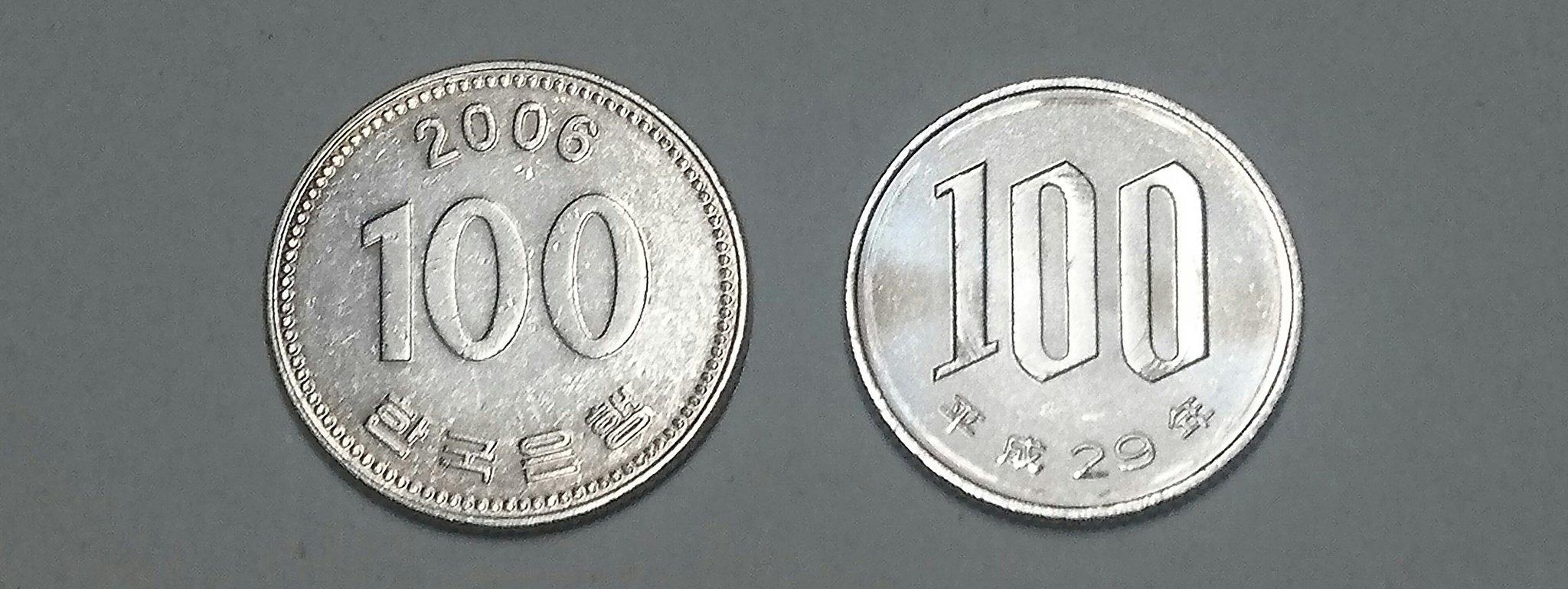 コミケ・サークル参加の皆様へ 会計時に韓国ウォンを故意に混ぜて支払う方がいた場合、たくさんの100円の中に混ぜられ渡されると一瞬では分かりません 昔たくさんやられたから悔しく悔しくて・・・硬貨で頂く際は、慌てずに相互確認を忘れずに #コミケ96  #c96