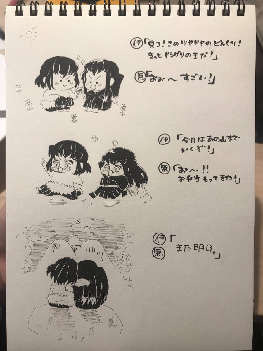Twoucan , ズンビッパ組 の注目ツイート(イラスト・マンガ