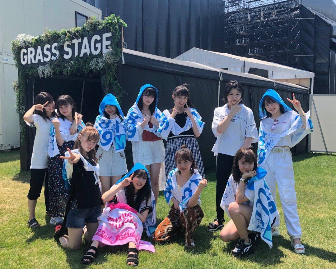 【12期 Blog】 『ROCK IN JAPAN FESTIVAL 2019♡8.10 SAT♪*゚』牧野真莉愛: See Ya モーニング娘。'19 牧野真莉愛です。 『ROCK IN JAPAN FESTIVAL 2019』8.10 SATGRASS STAGE10:30~モーニング娘。'19出演させていただきますよ続きをみる…  #morningmusume19
