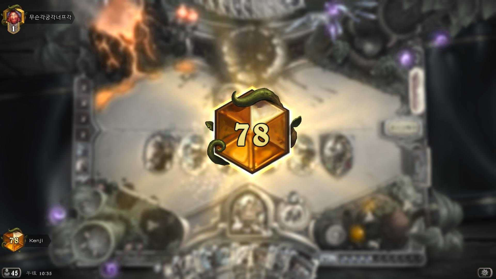 78 Legend] Odd Warrior (oMTYLPUPxNanyxG) - Hearthstone Decks