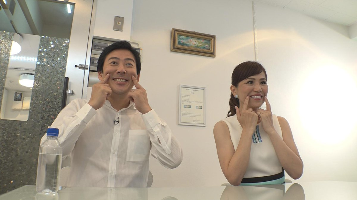 結婚 伊沢 拓司