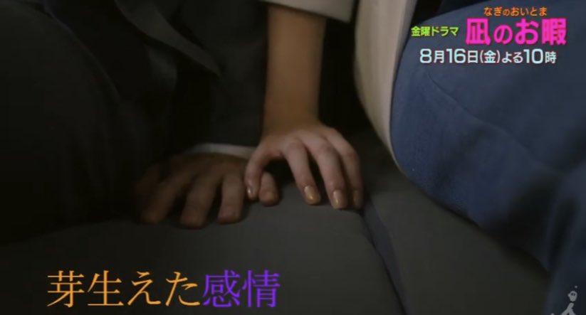 「唐田えりか 高橋一生」の画像検索結果