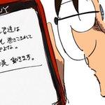 「名探偵コナン」の歩美ちゃんが松本人志に影響を受けた結果?めっちゃ動く!