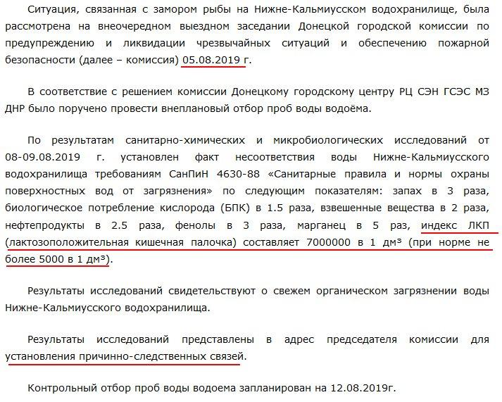 Найманці РФ шість разів порушили режим тиші на Донбасі, українські воїни не постраждали, - штаб ООС - Цензор.НЕТ 3415
