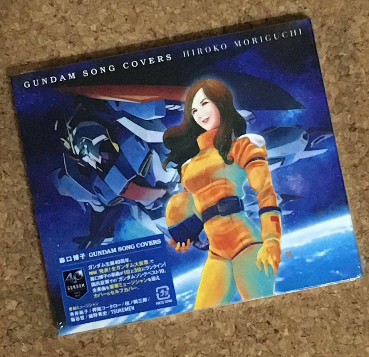 GUNDAM SONG COVERSに関する画像40