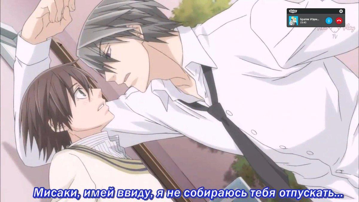 junjou romantica season 3 - 1280×720
