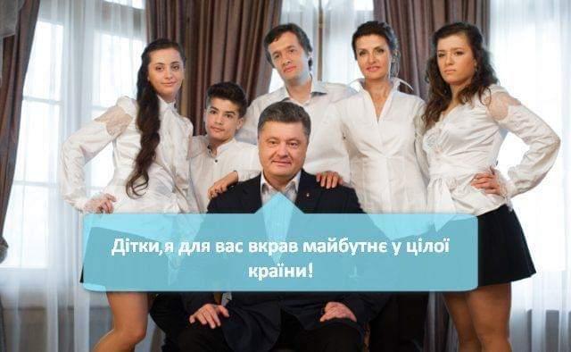 ГПУ допитала голову Державної судової адміністрації Холоднюка - Цензор.НЕТ 6675