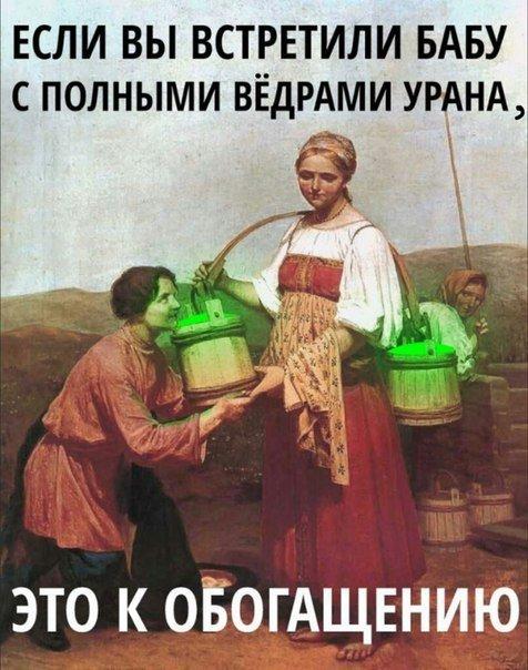 Превентивні заходи вживаються, щоб не було несподіванок, - Путін про вибух ракетного ядерного двигуна під Архангельськом - Цензор.НЕТ 9011