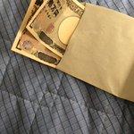じいちゃんが「女を守れ」とくれた2万円…でも実はコミケ行くんです!