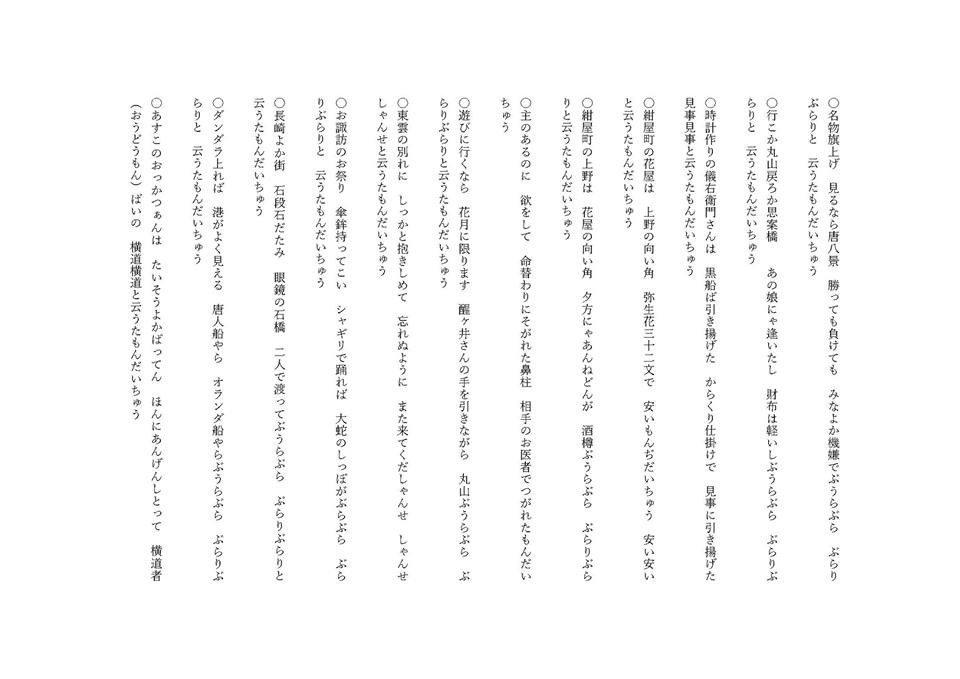 古賀十二郎さん hashtag on Twitter