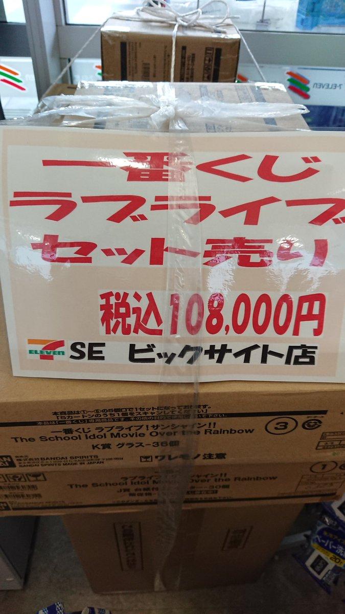 の コンビニ 周辺 【ディズニーランド】周辺ホテル コンビニ事情徹底解剖!