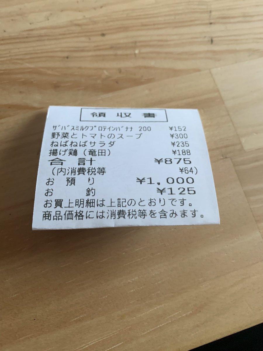 ツイッター 伊沢 拓司