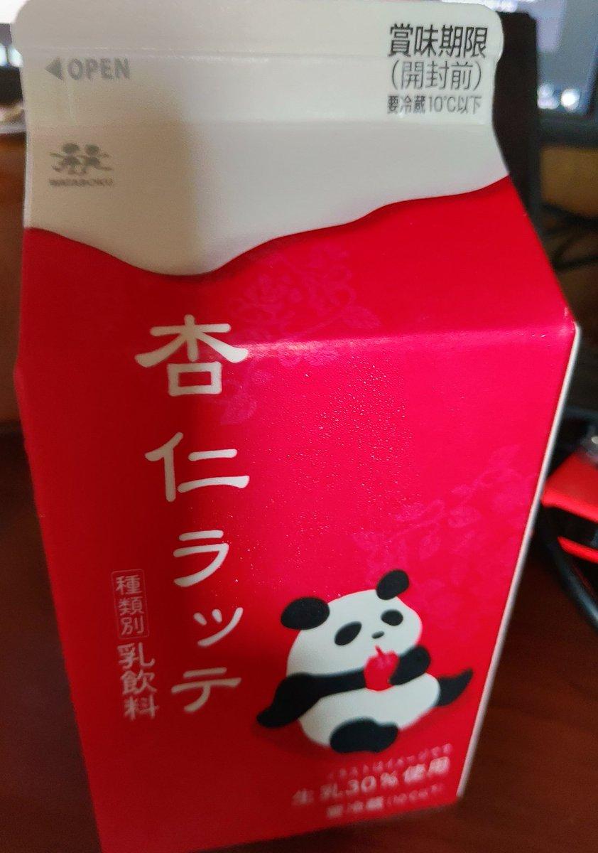 杏仁 豆腐 は 飲み物 です 売っ て ない
