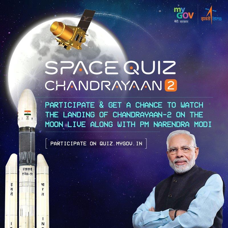 चंद्रयान 2 को PM मोदी के साथ चाँद की सतह पर उतारते देखने का पाए मौका , बस आपको करना होगा कुछ ऐसा…