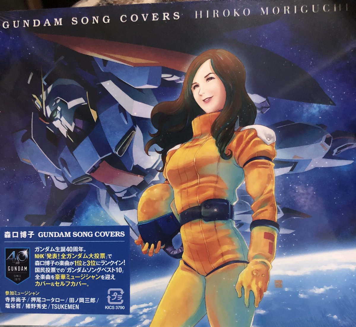 GUNDAM SONG COVERSに関する画像29
