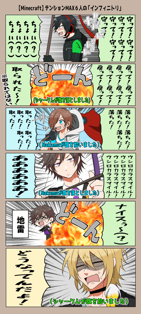 顔バレ ワイテルズ nakamu
