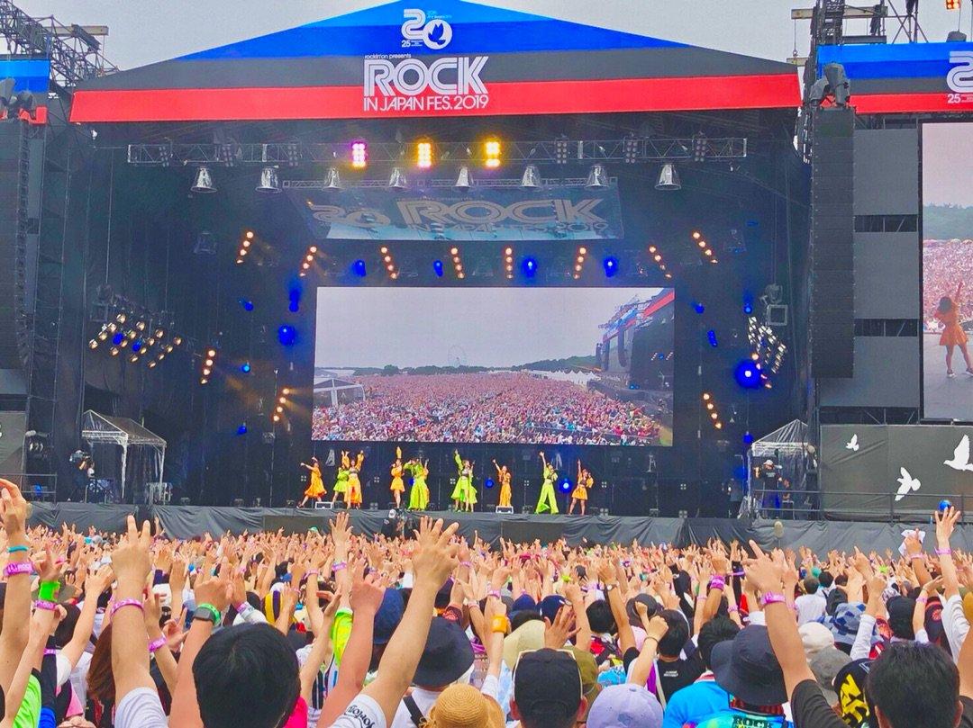 【12期 Blog】 GRASS STAGE、最高でした︎☺︎羽賀朱音: こんにちおやきー「ROCK IN JAPAN FESTIVAL…  #morningmusume19