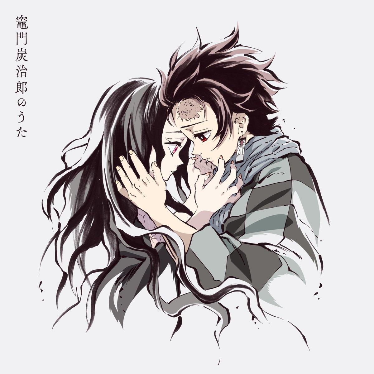 鬼滅の刃 「竈門炭治郎のうた」の配信が決定!!